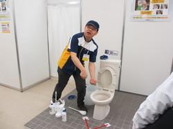 20133133.JPGのサムネール画像