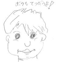 2015102206.jpgのサムネール画像のサムネール画像
