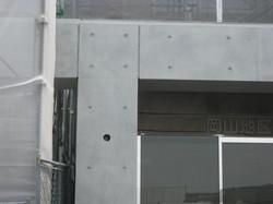 013.JPG コンクリート施工後