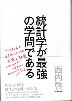 20143101.jpg