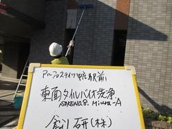 20151216091.jpg