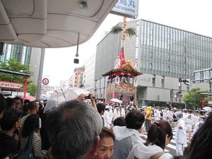 2015705.jpg