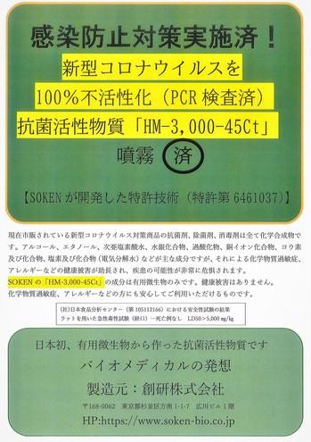 20210806135152660_0001.jpg