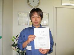 吉田 放射線研修修了写真.JPG