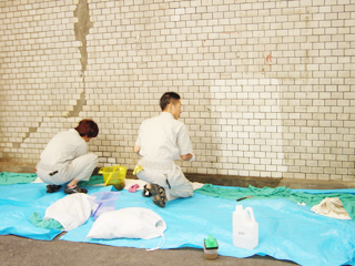 横浜市文化財指定建造物 外壁タイル(有田焼)洗浄