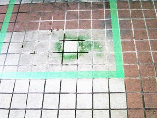 UR都市機構 団地内 共用部磁器質タイル床 (床面も同様に施工出来ます)